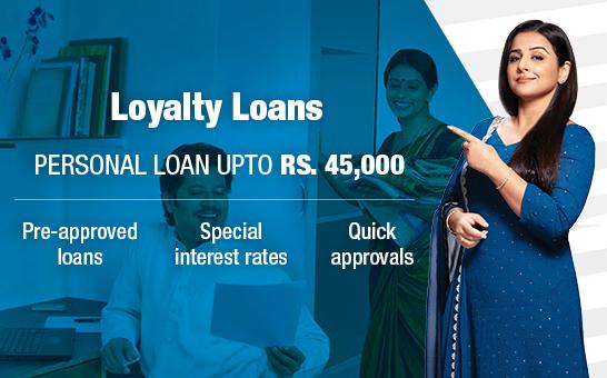 Loyalty Loan