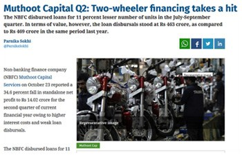 Muthoot Capital Q2: Two-wheeler financing takes a hit
